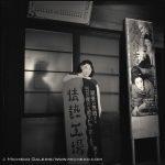 Hiroshi Watanabe, Asakusa 1, toned gelatin silver print