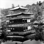 Toshio Enomoto, Kagirohi 041, 1996