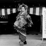 Toshio Enomoto, Kagirohi 083, 1983