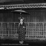 Toshio Enomoto, Kagirohi 084, 1983