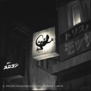 Toris Bar, Hiroshi Watanabe